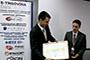 Konferencija o elektronskoj trgovini i elektronskom poslovanju E-trgovina 2012