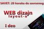 Savet: 20 koraka do savršenog WEB dizajn layout-a / I deo