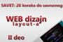 Savet: 20 koraka do savršenog WEB dizajn layout-a / II deo