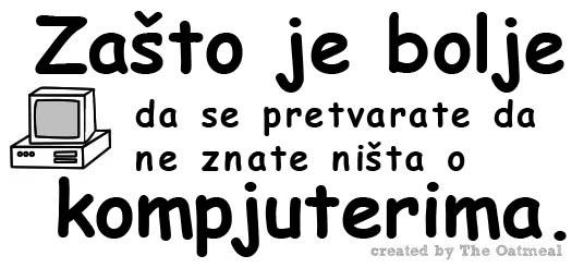 kompjuterska nepismenost