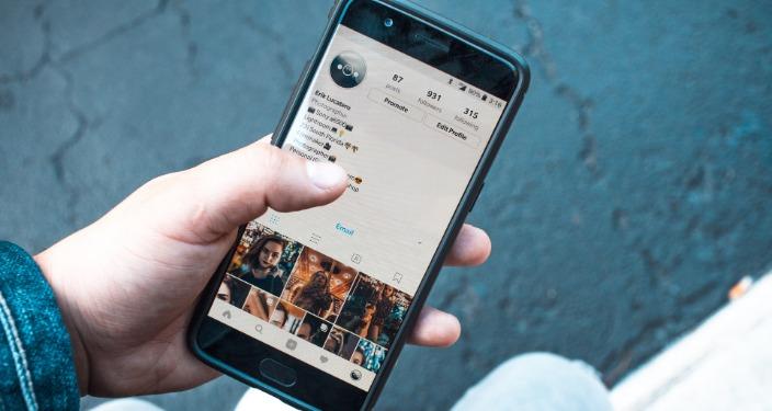 akcije na instagramu