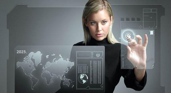 Razvoj tehnologija